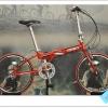 จักรยานพับได้ TRINX 20 นิ้ว เกียร์ 16 สปีด เฟรมอลูมิเนียม
