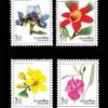 แสตมป์ชุด ปีใหม่ ชุดที่ 1 ดอกไม้ไทย ปี 2531 - 2532 (ยังไม่ใช้)