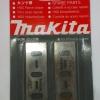 """ใบกบไฟฟ้า Makita 1600 - 3"""" (ขายเป็นคู่)"""