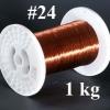 ลวดทองแดง อาบน้ำยา เบอร์ #24 (1kg.) เกรด A+