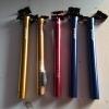 หลักอานอลู JAVA อะโนไดส์ 31.6มีสีน้ำเงิน