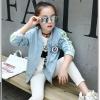 เสื้อแจ็คเก็ตสีฟ้า [size 5y-6y-7y-8y-9y-10y]