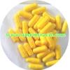 วิตามินสีเหลืองของแท้ ยกเว้นหน้าอก วิตามินอเมริกาลดทุกส่วนสีเหลือง เห็นผลแน่นอน