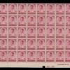 แสตมป์พระรูป ร.9 ชุดที่ 6 ดวงราคา 25 สตางค์ บล๊อก 50 ดวง ยังไม่ใช้ (หายาก)