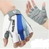 ถุงมือ Pear Izumi ขาวฟ้ามีไซต์MและXL