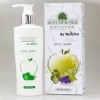 whitening Body Lotion By Natcha