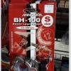 ขากระติกปลดเร็ว Minoura BH100 Quick Release Bottle Cage Holder