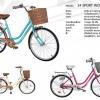 """จักรยานทรงแม่บ้านญี่ปุ่นวินเทจ WCI รุ่น SPORT 24"""""""