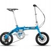 WARWOLF1.1 จักรยานพับได้ TRINX 14 นิ้ว เกียร์ 7 สปีด เฟรมอลูมิเนียมดิสสาย ดุมแบร์ริ่ง