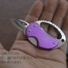 มีดพับ Buck 759 สีม่วง พวงกุญแจซ่อนมีด ทนทาน ใช้ดีมาก A+++