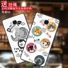 เคสนิ่ม Huawei GR5 2016 ลายแฟนซี