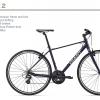 จักรยานไฮบริด Giant Escape 2 สีฟ้า เกียร์ชิมาโน่ 24 สปีด 2016