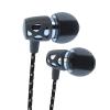 หูฟัง Fischer Audio Consonance Mini เสียงสมดุล สายหูฟังแบบถัก มีไมค์ รูปทรงล้ำยุค