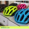 หมวกจักรยาน Cairbull helmet aero 4D max speed,CB-works02มีสีฟ้าL,สีดำL