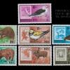 แสตมป์มองโกเลีย ชุด CAPEX 78 ANIMALS สัตว์ป่า ปี 1978 เก่า สวย หายาก - MONGOLIA