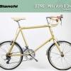 จักรยานมินิ Bianchi Mini Velo 8 DropBar ,8สปีด ชุดขับคลาริส