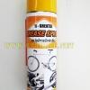 สเปรย์จารบีหล่อลื่น GREASE Spray (R-Greater) 20 ออนซ์ (600มล.)
