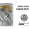 """ไฟแช็ค Zippo นกอินทรีย์ บินหาดวงอาทิตย์ """"Zippo Eagle Sun Fly #2003192 """" แท้นำเข้า 100%"""