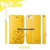 เคสฝาพับ iPhone 6/6s แบรนด์ Leiers Domi Cat สีเหลือง