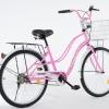จักรยานทรงแม่บ้านญี่ปุ่นวินเทจ WCI รุ่น CINDY วงล้อ 24 นิ้ว