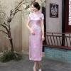 พร้อมเช่า กี่เพ้า สีชมพู ลายดอกบ๊วย Cherry Blossom ผ้าไหมจีน กุ๊นขอบ ตัดเย็บอย่างดี