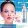 Mistine milky cleansing facial lotion โลชั่นทำความสะอาดผิวหน้า สูตรน้ำนม