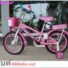 จักรยานเด็ก Tiger รุ่น AURA (ออร่า) ล้อ 12 นิ้ว