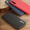 เคส Huawei P20 ยี่ห้อ BENKS รุ่น Woven Texture