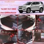 พรมปูพื้นรถยนต์เข้ารูปราคาถูก Chevrolet Trailblazer ลายกระดุมสีดำขอบแดง