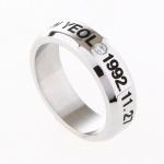 แหวน #EXO #ChanYeol