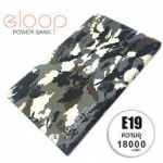 eloop e19 18000mAh. PowerBankแท้