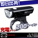 CATEYE ไฟหน้า VOLT200, HL-EL151RC, สีดำ