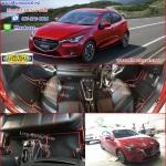 พรมดักฝุ่นปูพื้นรถยนต์ Mazda 2 2015 ไวนิลสีดำขอบแดง