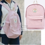 กระเป๋าเป้สะพาย สีชมพู แบบ Chenyue ในซีรี่ย์ A Love So Beautiful