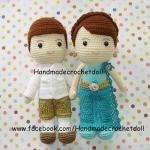 ตุ๊กตาแต่งงานชุดไทย แบบ2