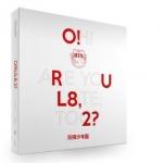 อัลบั้ม #BTS O!RUL8,2? (Official)