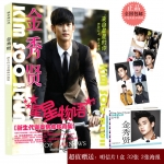 Photobook China Kim Soo Hyun (Poster+Poscard)