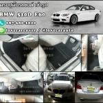 พรมดักฝุ่นไวนิลเข้ารูปปูพื้นในรถยนต์ BMW 520D E60 สีดำ