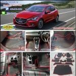จำหน่าย พรมปูพื้นรถยนต์ Mazda 2 2015 ลายกระดุมสีดำขอบแดง