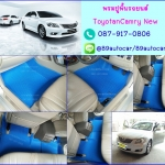 ผ้ายางปูพื้นรถยนต์ Toyota Camry 2011 ธนูสีฟ้าขอบฟ้า