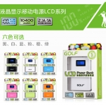Golf LCD Power Bank 10400 mAh GF-LCD04
