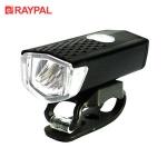 ไฟหน้า RAYPAL ชาร์ต USB ,RPL-2255 สีดำ