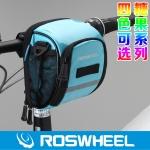 กระเป๋าคาดแฮนด์ Roswheel handlebar bag 11895(มีสีส้ม)