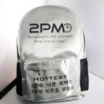 กระเป๋าเป้ 2PM