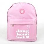 กระเป๋าสะพายหลัง SKJ สีชมพู