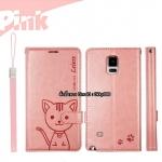เคสฝาพับ Galaxy Note 4 รุ่น Leiers Domi Cat สีชมพูอ่อน สุดยอดเคสฝาปิดคุณภาพดี!