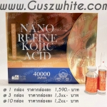 Nano Refine kojic Acid (Japan)
