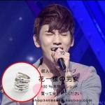 แหวนเงินเกลียวแบบ Key