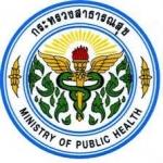 เปิดสอบ สำนักงานปลัดกระทรวงสาธารณสุข 2558
