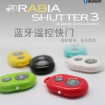 ASHUTB Bluetooth Wireless Remote Shutter AB Shutter 3